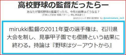 2011_convert_20120802064406.jpg