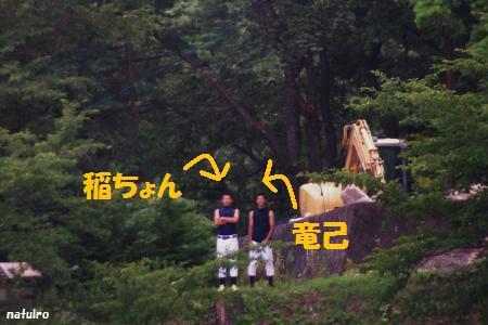2012-08-07-127.jpg