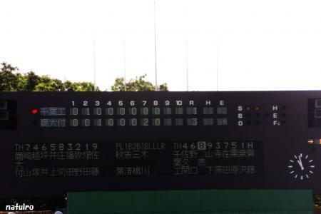 2012-09-07-1.jpg