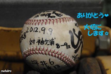 2012-09-11.jpg
