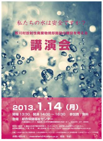 front_convert_20121223225710.jpg