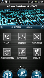 screenshot_2012-06-16_2251.png