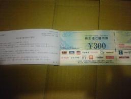 20131112084721.jpg