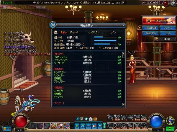 ScreenShot2012_0806_171203272_convert_20120810122557.jpg