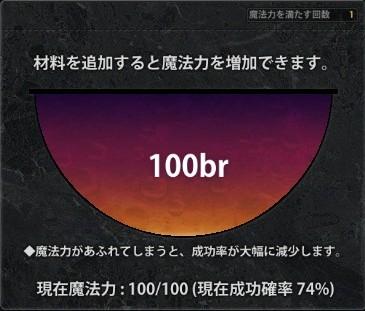 2012_04_15_0004.jpg