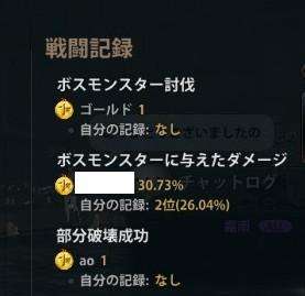 2012_06_18_0001.jpg