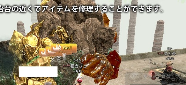 2012_06_21_0000.jpg