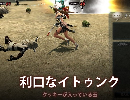 2012_06_25_0002.jpg