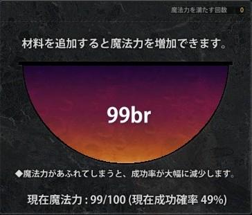 2012_06_25_0005.jpg