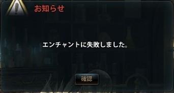 2012_06_25_0006.jpg