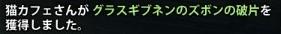 2012_07_01_0013.jpg