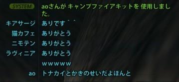 2012_07_01_0016.jpg