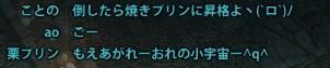 2012_07_03_0000.jpg