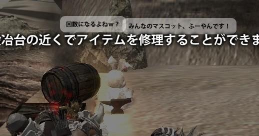 2012_09_04_0001.jpg