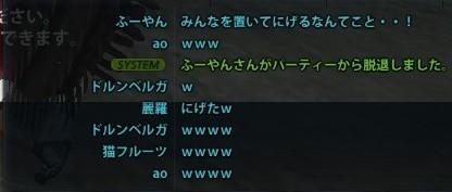 2012_09_04_0004.jpg