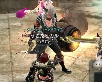 2012_12_30_0000.jpg