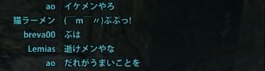 2013_01_08_0000.jpg
