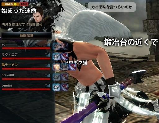 2013_01_08_0001.jpg