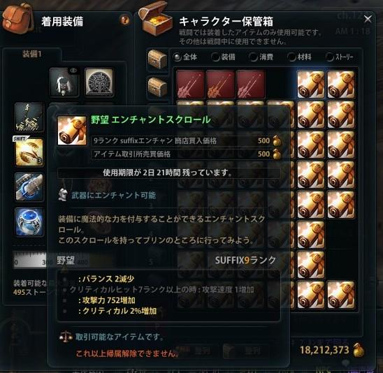 2013_01_23_0000.jpg