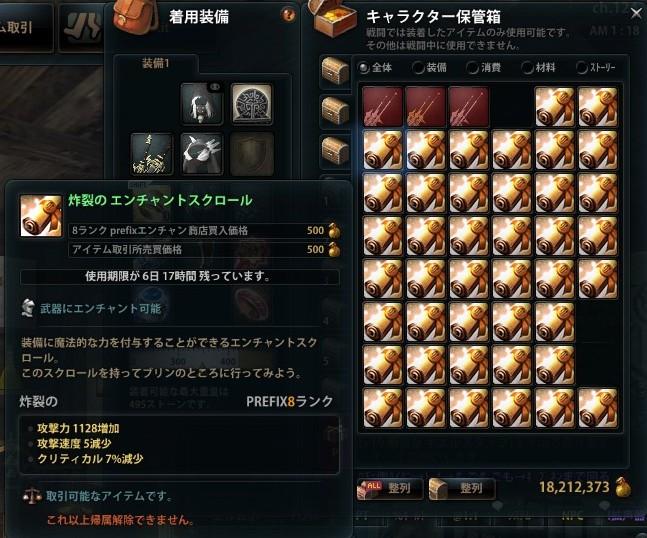 2013_01_23_0001.jpg