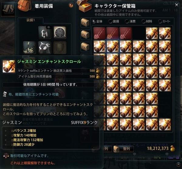 2013_01_23_0002.jpg
