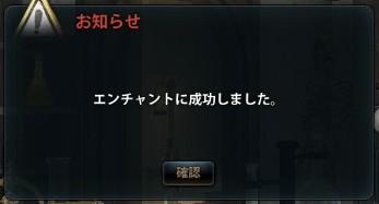 2013_01_23_0003.jpg
