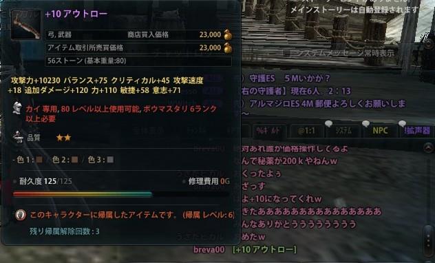 2013_01_24_0000.jpg