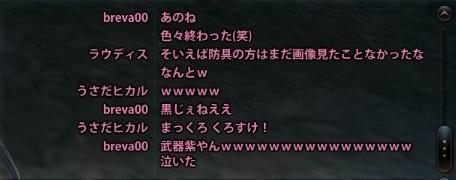 2013_01_24_0001.jpg