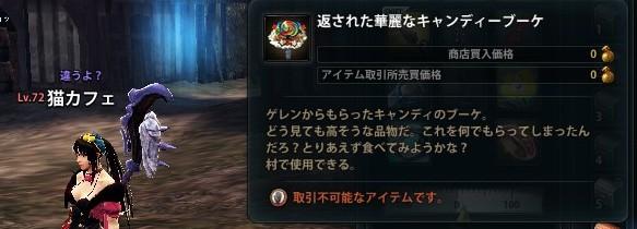 2013_03_14_0001.jpg