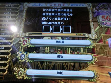 1CIMG3946.jpg
