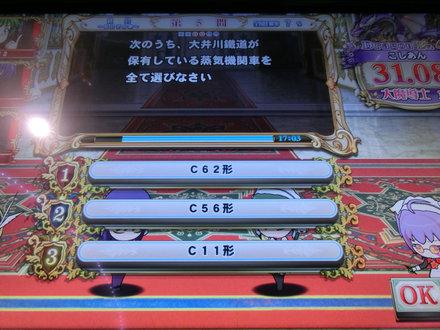 1CIMG4266.jpg