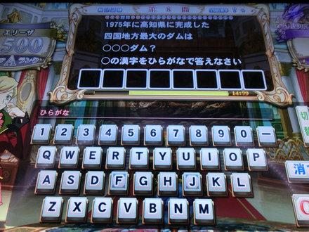 1CIMG5339.jpg