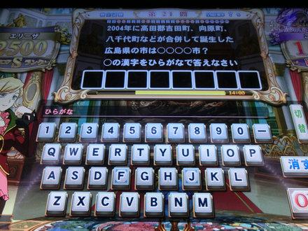 1CIMG5392.jpg