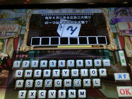 1CIMG5394.jpg