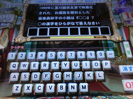 1CIMG5405.jpg