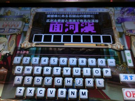 1CIMG5487.jpg