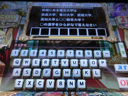 1CIMG5491.jpg