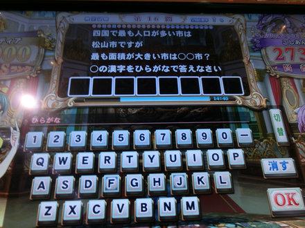 1CIMG5646.jpg