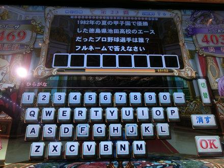 1CIMG5652.jpg