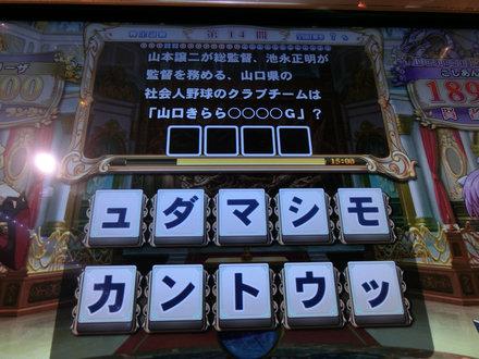 1CIMG5656.jpg
