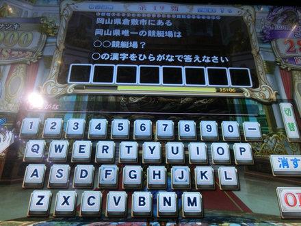 1CIMG5681.jpg