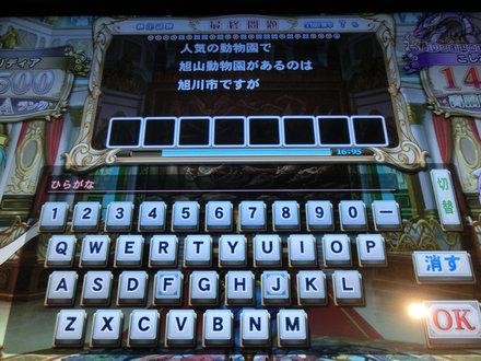 1CIMG6367.jpg