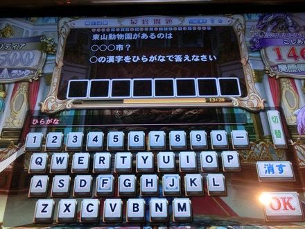 1CIMG6368.jpg