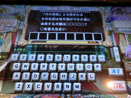 1CIMG6385.jpg