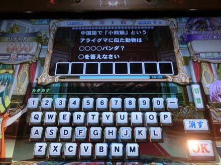 1CIMG6446.jpg