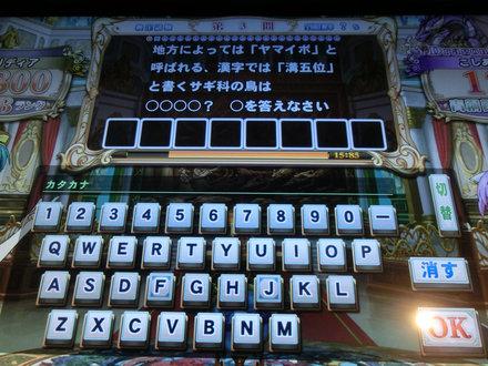 1CIMG6448.jpg