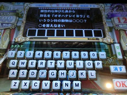 1CIMG6532.jpg