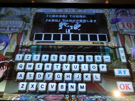 1CIMG6550.jpg