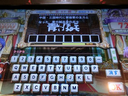 1CIMG6566.jpg