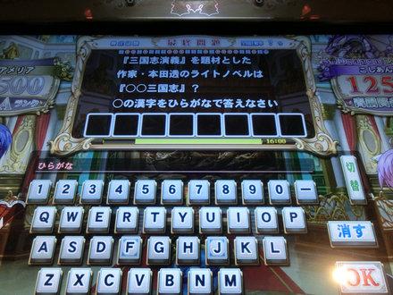 1CIMG6575.jpg